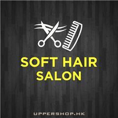 Soft Hair Salon