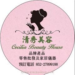 Cecilia Beauty House