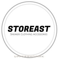 Storeast 波鞋及服飾專門店