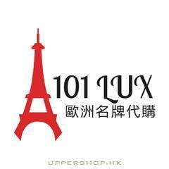 101Lux 歐洲名牌代購