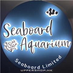 Seaboard Aquarium