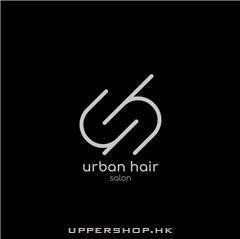 Urban Hair salon