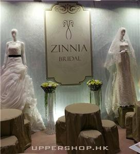 Zinnia Bridal (已結業)