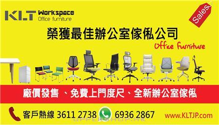 KLT Furniture