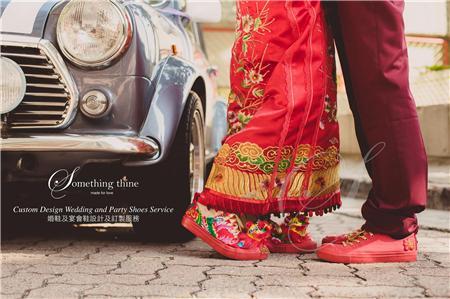 Something thine wedding shoes