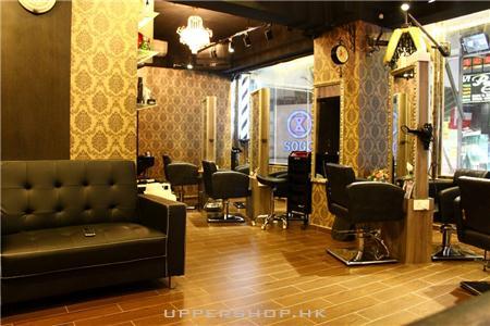 Say Hair Studio