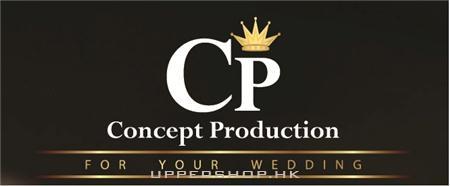 Concept Production