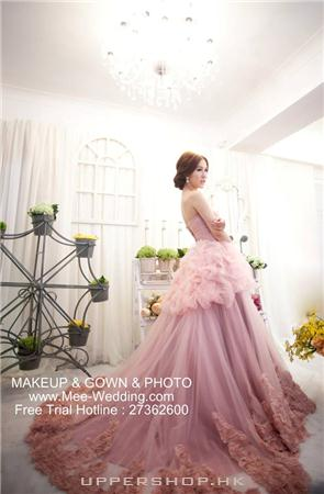 Mee - Wedding Ltd  (已結業)