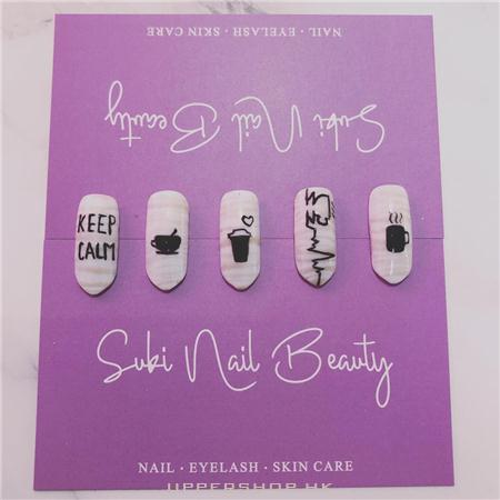 Suki Nail Art Perfectionist