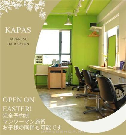 KAPAS - By D'Note