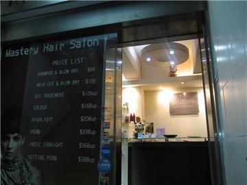 Mastery Hair Salon
