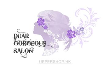 Dear Gorgeous Salon