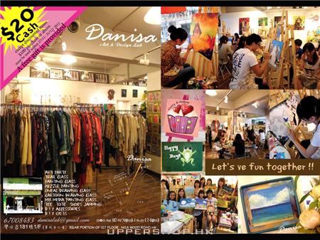 Danisa Art & Design Lab