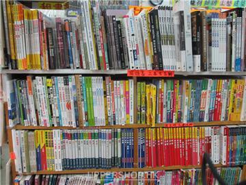 森記圖書公司 商舖圖片5