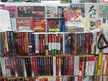 森記圖書公司 商舖圖片3