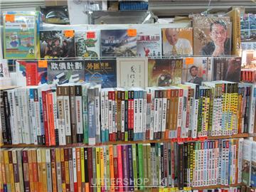 森記圖書公司 商舖圖片2