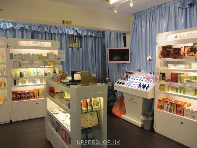 韓國化妝店 Betrue company