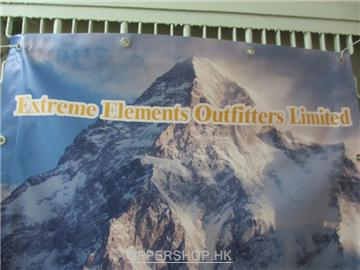 Extreme Elements Outfitters Limited