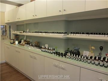 Ali's Institute of Aromatherapy 商舖圖片4
