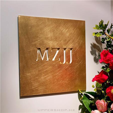 MZJJ 商舖圖片2