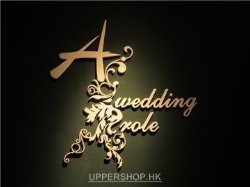 A Wedding Role