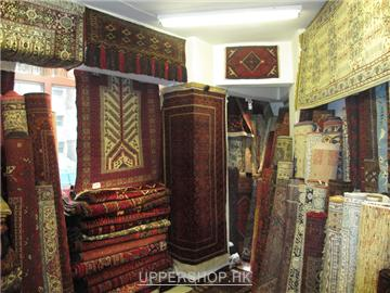 TRIBAL RUGS CENTRE