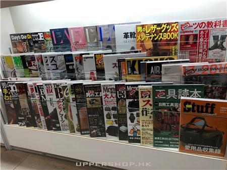 智源書局有限公司 (日本圖書中心)