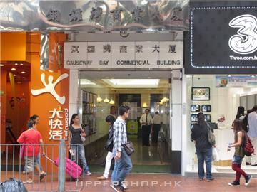 天機國際(香港)有限公司