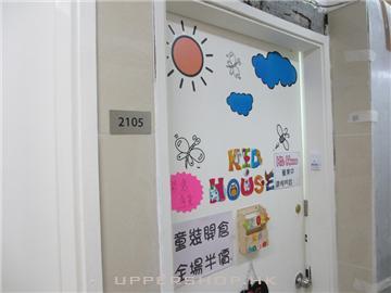 Kid House