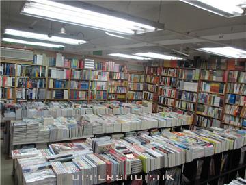 綠野仙蹤書店 (已結業) 商舖圖片4