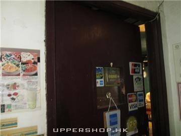 阿拉丁咖哩屋 商舖圖片6