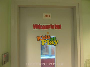 Play and Learn Education Centre