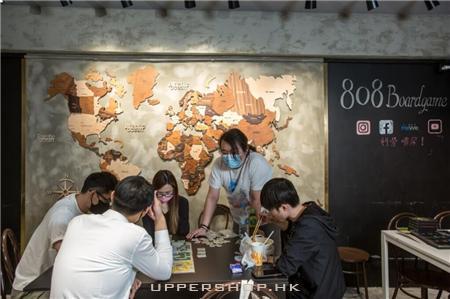 808 Board Game - 香港桌遊零售專門店