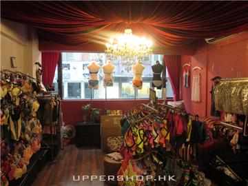 Blossom Lingerie Shop