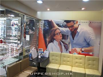 旺角眼鏡城 商舖圖片10
