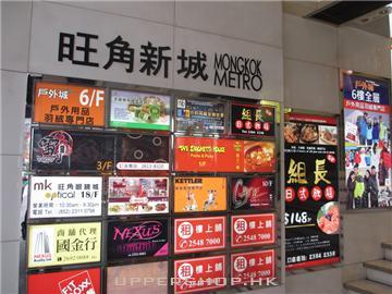 雷門鐵板燒專門店 (已結業) 商舖圖片5