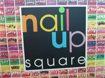Nail Up Square