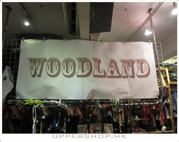 WOODLAND (已結業) 商舖圖片5