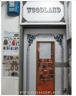 WOODLAND (已結業) 商舖圖片10
