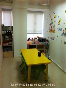 E nopi Kids Education Center