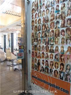 Japan Design Hair