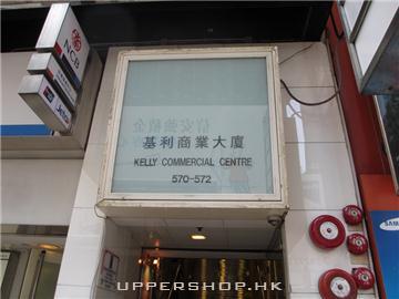 STATION 3 Cafe 商舖圖片5