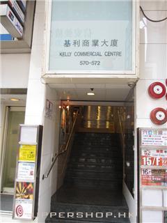 STATION 3 Cafe 商舖圖片6