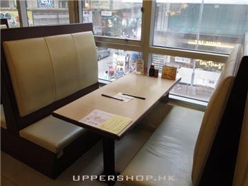 一休(居食屋)日本料理 商舖圖片4