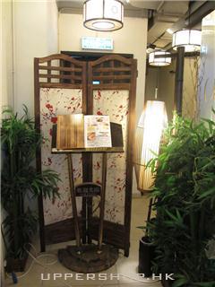 一休(居食屋)日本料理 商舖圖片5