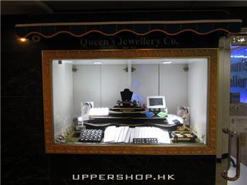 冠皇珠寶公司