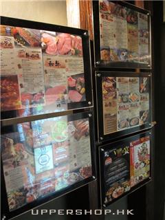 盛八日式燒肉店 (已結業) 商舖圖片5
