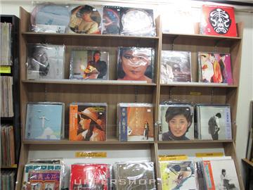 得記黑膠唱片專門店 (已結業)