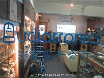 音響電子公司