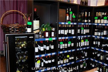 Mega Wine Company Limited